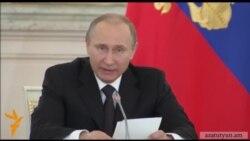 Ռուսաստանցիների մեծ մասը չի պատկերացնում Ռուսաստանն առանց Պուտինի