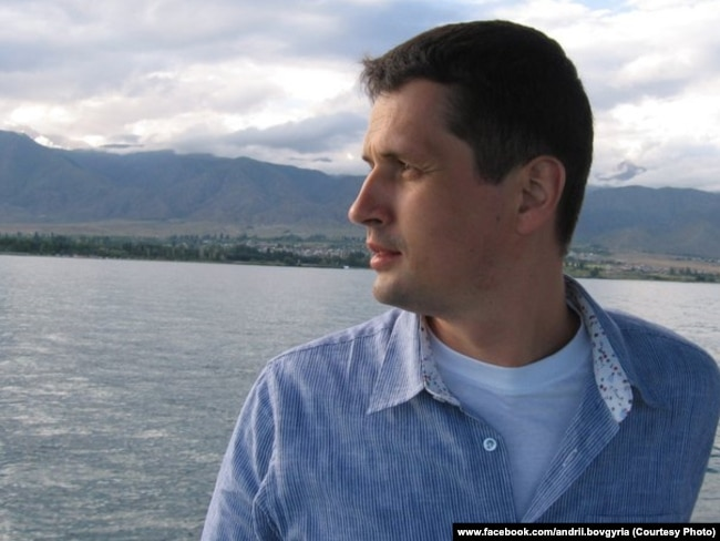 Історик Андрій Бовгиря