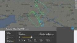 Последние часы полета «Боинга-737»