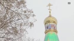 'Putinova crkva' u Banstolu