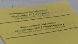 Ukraine's Booming Black Market In Fake COVID Vaccination Certificates