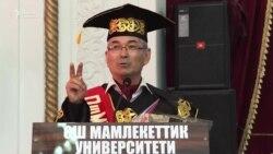 """""""Азаттык"""" ОшМУ менен кызматташат"""