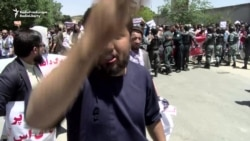 Kabul Demonstration Turns Deadly After Truck Bombing