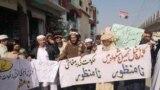 د شوه تحصیل احتجاجیان: ۲۰۲۰، ۲۴ نومبر