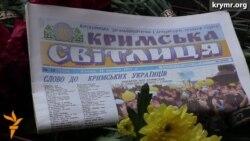 Украина попрощалась с поэтом Данило Кононенко