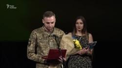 Владислав Волошин, вручення нагороди, 2015 рік