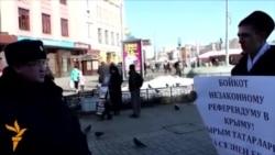 «Світ у відео»: У Татарстані протестували проти приєднання Криму до Росії