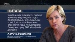 Немає Антикорупційного суду – немає грошей: міжнародні партнери тиснуть (відео)