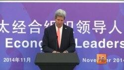 Обама и Путин, Лавров и Керри – итоги саммита АТЭС