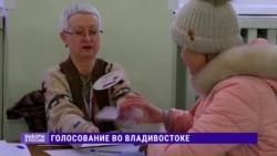 Как в России голосуют на выборах президента (видео)