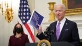 Америка: Байден предложил продлить СНВ-3