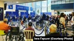 Центр вакцинации от коронавируса в Израиле