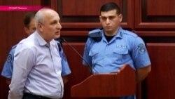 Грузинские власти обжалуют решение ЕСПЧ по делу Мерабишвили
