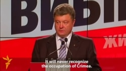 Poroshenko: 'Ukraine Will Never Recognize Occupation Of Crimea'