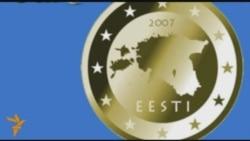 Эстония вступила в еврозону