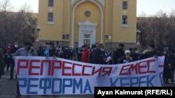 Участники митинга за политические реформы и прекращение политических преследований с баннером: «Не нужны репрессии – нужны реформы». Алматы, 31 октября 2020 года.