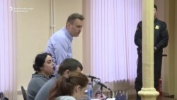 Navalny Tells Court Russian Trial Rigged Against Him
