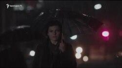 «Անահիտ Աբադ ռեժիսորը փորձել է ամեն կերպ հայ մարդու կյանքը ցույց տալ»