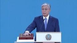 Токаев уже два года президент Казахстана: что сделано хорошо, а что плохо?