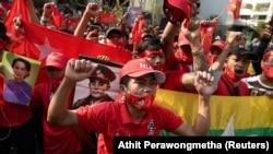 نخست وزیر آنگ سان سوچی از مردم خواست