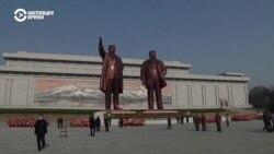 Куда пропал председатель Ким Чен Ын: лидер КНДР не появлялся на публике уже две недели (видео)