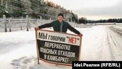Эдуард Глухов в Камбарке