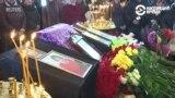 В Кемерове похоронили 13 погибших при пожаре в торговом центре