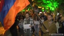 Երթ ընդդեմ Հայաստանի՝ ԵՏՄ անդամակցությանը