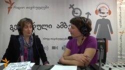 გაერო ქალთა უფლებებისთვის - 2015