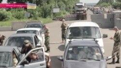 Электронные пропуска не облегчили жизнь Донбассу