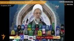 Іракське духовенство закликає аль-Малікі не триматися за владу