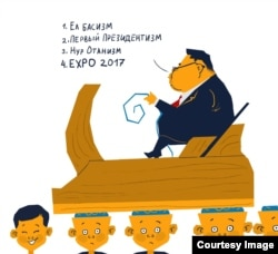 """""""Нұр-білім министрлігі"""". Автор - Мұрат Ділманов."""