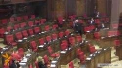 ԱԺ հինգ խմբակցությունները դեմ կքվեարկեն 2015-ի բյուջեի նախագծին