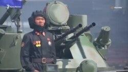 В Северной Корее прошел парад военной техники (видео)