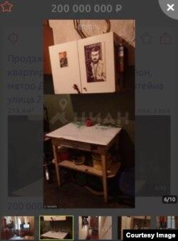 Скриншот объявления о продаже квартиры, где жил Довлатов. Предоставлено Анастасией Принцевой
