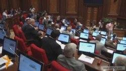 Հայ-թուրքական արձանագրությունները ետ կանչելու կոչ ԱԺ-ում