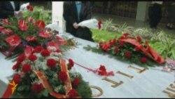 30 лет со дня смерти Иосипа Броза Тито