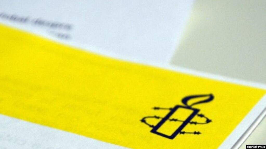 عفو بینالملل خواستار لغو حکم اعدام چهار شهروند عرب شد