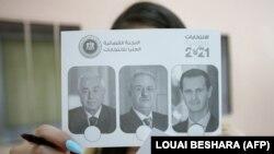 Așa arată buletinul de vot din aceste alegeri prezidențiale.