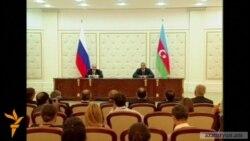 «Ռուս-ադրբեջանական հարաբերությունները վերընթաց զարգացում են արձանագրում»