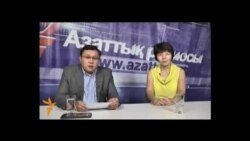 Меруерт Махмұтовамен онлайн-конференция