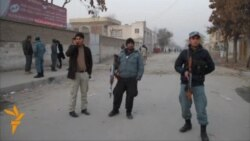 Afghan Intelligence Chief Wounded In Bombing