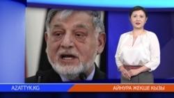 """Новости радио """"Азаттык"""" 2 июля 2014 год"""