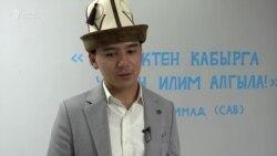 Этникалык кыргыздардын маданий борбору ачылды