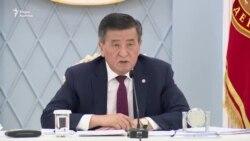 Встреча с волонтерами. Президент выслушал критику и предложения