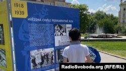 Учні сусідньої школи намагаються прочитати листівку 1939 року, що закликала жителів Закарпаття (Подкарпатської Руси) боротися за незалежну Україну, на виставці до 30-ліття незалежності України, Прага, 7 червня 2021 року