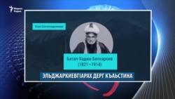 Маршо Радион тIаьххьара керланаш (27.11.2019)