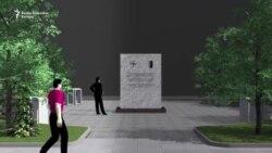 Kosovo se seća stradalih vojnika KFOR-a