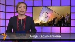 Видео новости, 27 ноября