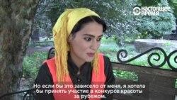 Таджикская золушка с лопатой и граблями